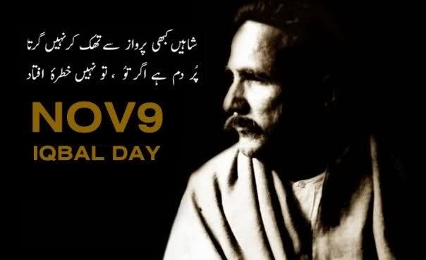 Greetings-Birthday-November-09-Allama-Iqbal-2