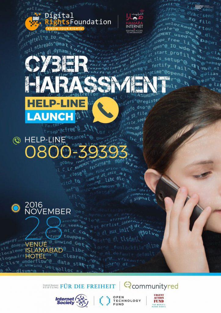 , Cyber Harassment Helpline, Cyber, Harassment Helpline, Harassment, Helpline, Pakistan Cyber Harassment Helpline, Pakistan Helpline