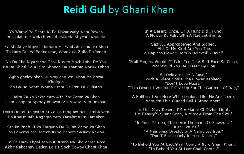 Reidi Gul - Lyrics and Translation,pashto song,Reidi Gul pashto song,Reidi Gul Lyrics,Reidi Gul Lyrics Translation,,Reidi Gul Translation,Ghani Khan,