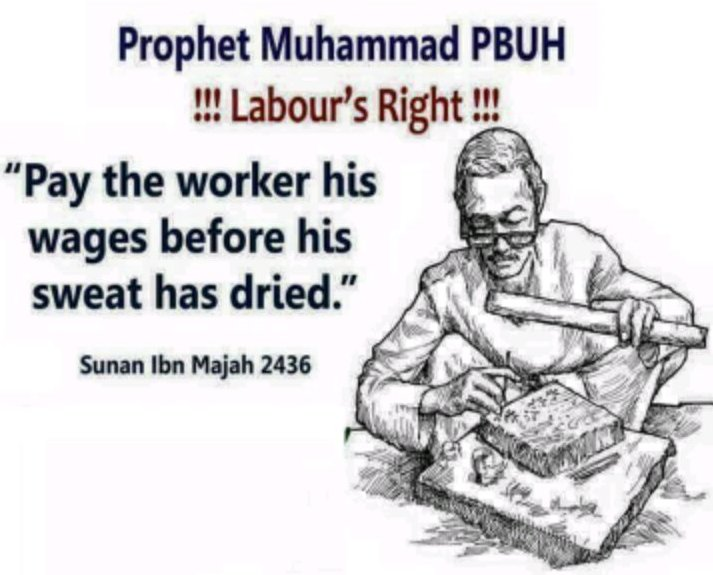 angry, appreciation, believer, displeasing, Holy Prophet Saying, Holy Prophet Saying About Labour, Labour, Labour, Labour islamic Quotes Sayings, islamic Quote, islamic Quote Saying, islamic Quotes, islamic Quotes Sayings, islamic Saying, islamic Sayings, No Believer Should Be Angry Towards His Labour, Peace Be Upon Him, Prophet, qualities, respect Labour islamic quote, Sahih Bukhari, saying of Holy Prophet, Saying of Holy Prophet About Labour, Saying.jpg, sayings, Tirmidhi, Labour