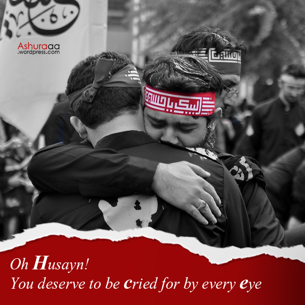 ashura,Hussain Inspires Me,#HussainInspiresMe,Hazrat Imam Hussain Saying, Holy Prophet, Imam Hussain, Karbala, saying of Prophet, Saying Of Prophet ( P.B.U.H), The Prophet Muhammad (S.A.W.), who is hussain, who is muhammad, Ya Hussain, #WhoIsHussain,Muslim ,Islam,saying of Imam Hussain,Hussain Inspires,#HussainInspires,