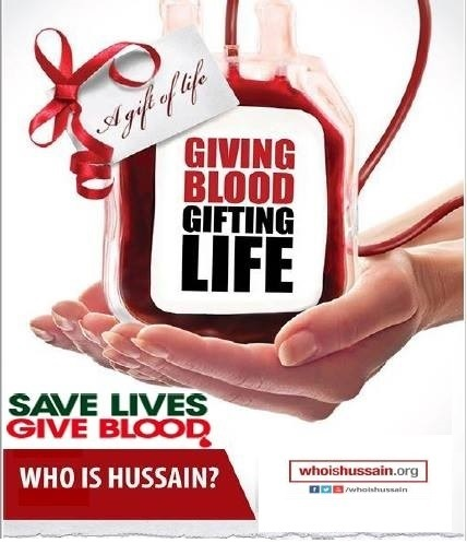 Hussain Inspires Me,#HussainInspiresMe,Hazrat Imam Hussain Saying, Holy Prophet, Imam Hussain, Karbala, saying of Prophet, Saying Of Prophet ( P.B.U.H), The Prophet Muhammad (S.A.W.), who is hussain, who is muhammad, Ya Hussain, #WhoIsHussain,Muslim ,Islam,saying of Imam Hussain,Hussain Inspires,#HussainInspires,