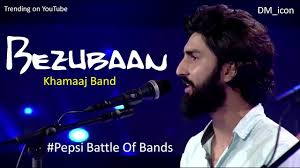 Bezubaan By Khamaaj Band - Full Song Lyrics,Bezubaan, By Khamaaj Band,Full Song Lyrics,Bezubaan By Khamaaj Band - Song Lyrics,Bezubaan By Khamaaj Band Lyrics,Bezubaan Song Lyrics ,Bezubaan Full Song Lyrics,Pepsi Battle of Bands,Pakistani Underground songs, Khamaaj Band, Khamaaj,
