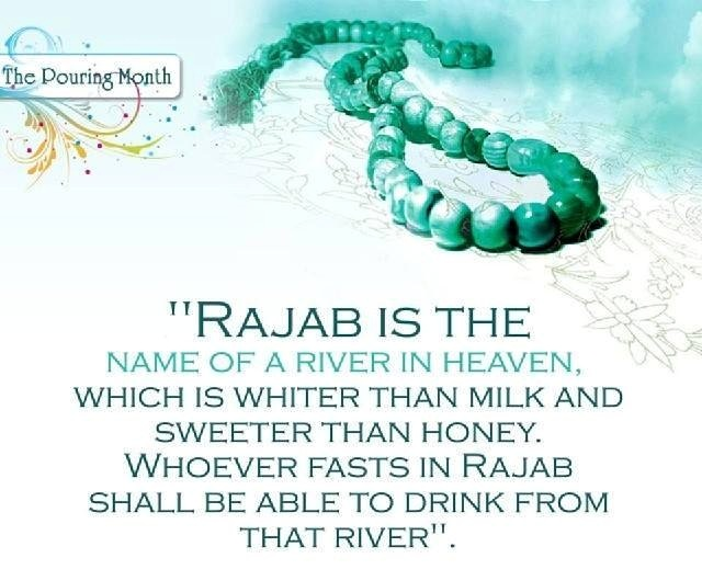 Rajab,Saying of Holy Prophet (P.B.U.H),Islamic Teaching,Islam,Muslims,Muslim,Islamic Saying,