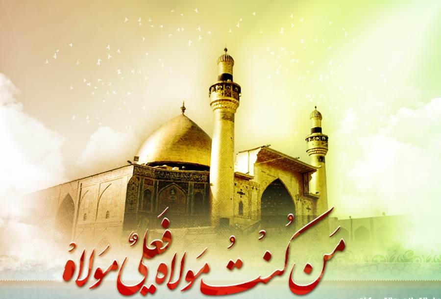 Ali is the the Master, fa haza Ali un Maula, Hazrat Ali, Imam Ali, Man kunto maula, nafak, to whom I am the master, To Whom I am the master Ali is the the Master,man-kunto-maula,maan kunto moula,Ali Maula Ali Maula,Ali Maula,Maula Ali,Hazrat Ali,Imam Ali,saying of Holy Porphet (P.B.U.H),Holy Porphet (P.B.U.H) About Imam Ali,Holy Porphet (P.B.U.H) About Hazrat Ali,About Hazrat Ali,Eid-E-Ghadeer,Ghadeer,About Eid-E-Ghadeer,About Ghadeer