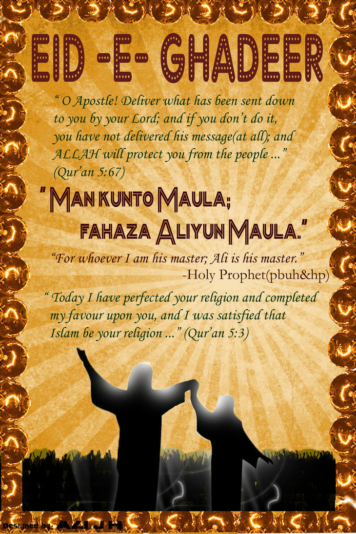 Ali is the the Master, fa haza Ali un Maula, Hazrat Ali, Imam Ali, Man kunto maula, nafak, to whom I am the master, To Whom I am the master Ali is the the Master,man-kunto-maula,maan kunto moula,Ali Maula Ali Maula,Ali Maula,Maula Ali,Hazrat Ali,Imam Ali,saying of Holy Porphet (P.B.U.H),Holy Porphet (P.B.U.H) About Imam Ali,Holy Porphet (P.B.U.H) About Hazrat Ali,About Hazrat Ali,Eid-E-Ghadeer,Ghadeer,About Eid-E-Ghadeer,About Ghadeer