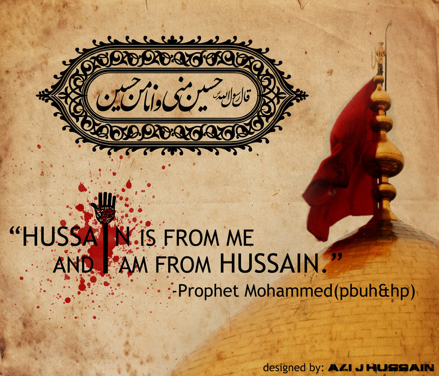 Hazrat Imam Hussain Saying, Holy Prophet, Imam Hussain, Karbala, saying of Prophet, Saying Of Prophet ( P.B.U.H), The Prophet Muhammad (S.A.W.), who is hussain, who is muhammad, Ya Hussain,Who Is Hussain,About Imam Hussain By Holy Prophet (P.B.U.H),About Hazrat Hussain By Holy Prophet (P.B.U.H),Muhrram,