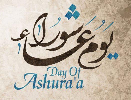 #HussainInspires, #HussainInspiresMe, #ShiaSunni, #ShiaSunniBhaiBhai, Ashura, Hazrat Imam Hussain Saying, Holy Prophet, Hussain Inspires, Hussain Inspires Me, Imam Hussain, islam, Karbala, muslim, Saying Of Imam Hussain, saying of Prophet, Saying Of Prophet ( P.B.U.H), Shia Sunni, The Prophet Muhammad (S.A.W.), who is hussain, who is muhammad, whoishussain, Ya Hussain