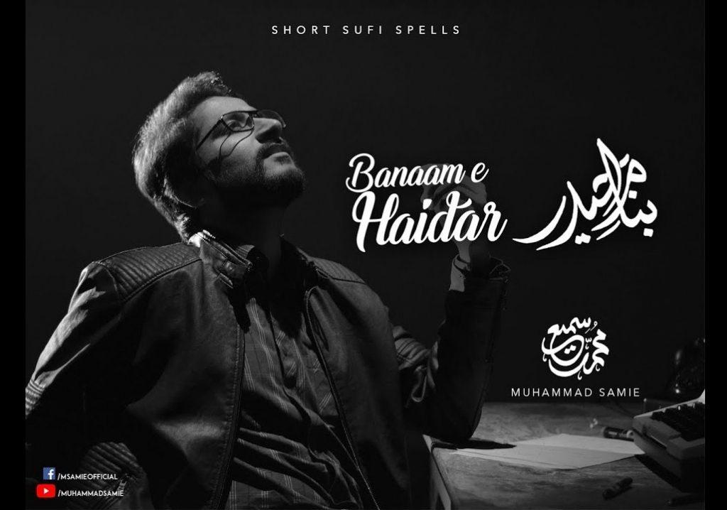 Muhammad Samie,Banaam-e-Haidar,Banaam-e-Haidari,poetry,sufi,who is ali,Banaam-e-Haidar Lyrics,Who Is Ali,WhoIsAli,YaAli,AliAli,YaaAli,#BANAAMEHAIDER,#BANAAMEHAIDERI,