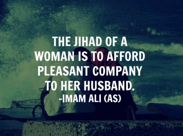 The Jihad Of A Woman By Imam Ali