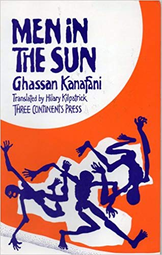 Ghassan Kanafani,Ghassan,Kanafani,The Palestinian cause ,The Palestinian,a revolutionary,revolutionary,Palestinian,Ghassan Kanafani About The Palestinian Cause,Men In The Sun By Ghassan Kanafani,Men In The Sun By Ghassan