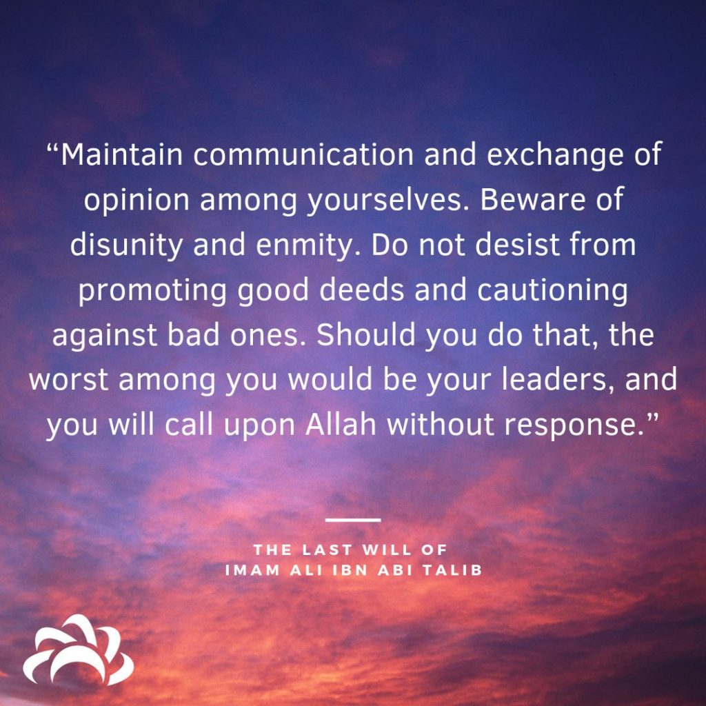 Maintain Communication And Exchange Of Opinion