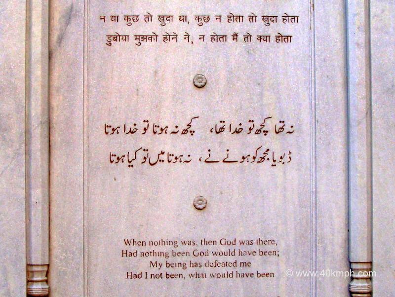 Mirza-Ghalib-Poetry « POiSON WORLD