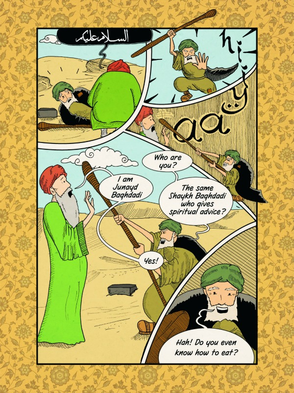 The wise fool of Baghdad,Behlol Dana, book, Imam Jafar Sadiq, Imam Musa Kadhim, islam, judge, judge and scholar, muslim, muslims, scholar, Sufi, video, Wahab bin Amr,Behlol Dana Stories,Behlol Stories,Bahlool And Graveyards