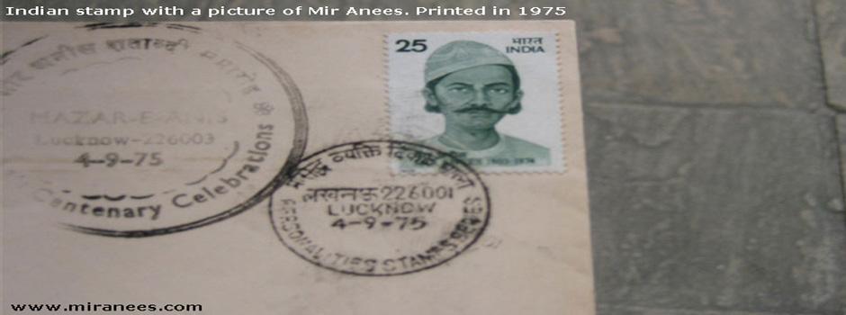 A Section About Mir Anees, Dabeer tributes Anees, Dabeer tributes Mir Anees, Mir Anees, Mir Anees poet, Mir Anees poetry, Mir Anees tributes, Mir Anees.Meer Anees, Mir Babar Ali Anees, Mir Babar Ali Anis, Mirza Dabeer tributes Mir Anees, poetry, Syed Taghi Abedi, Tajzia, Tajzia Yadgar-e-Anees, Tajzia Yadgar-e-Anis, urdu poet,Mir Anees Grave,HandWritten By Mir Anees