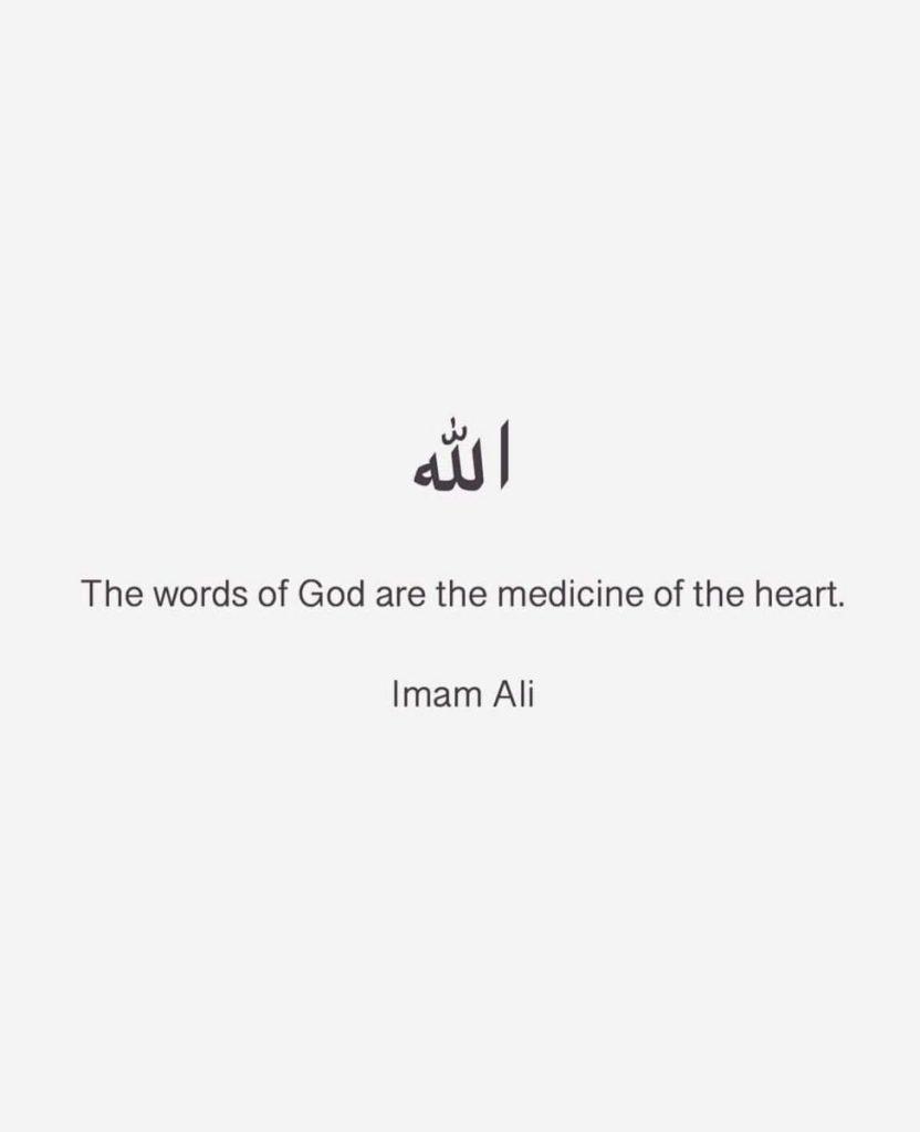 The words of GOD are the medicine of the Heart,ImamAli,Imam Ali,Hazrat Ali,Ya Ali,Saying Of Imam Ali,Saying of Hazrat Ali