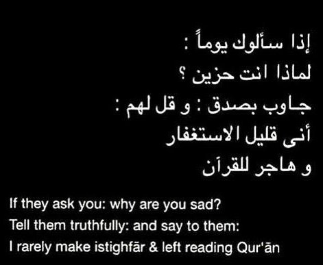 Tell Truth,Read Quran,think about it,islam ,muslim,islamic teachings,islamic teaching,just think about it,just think,Tell Truth