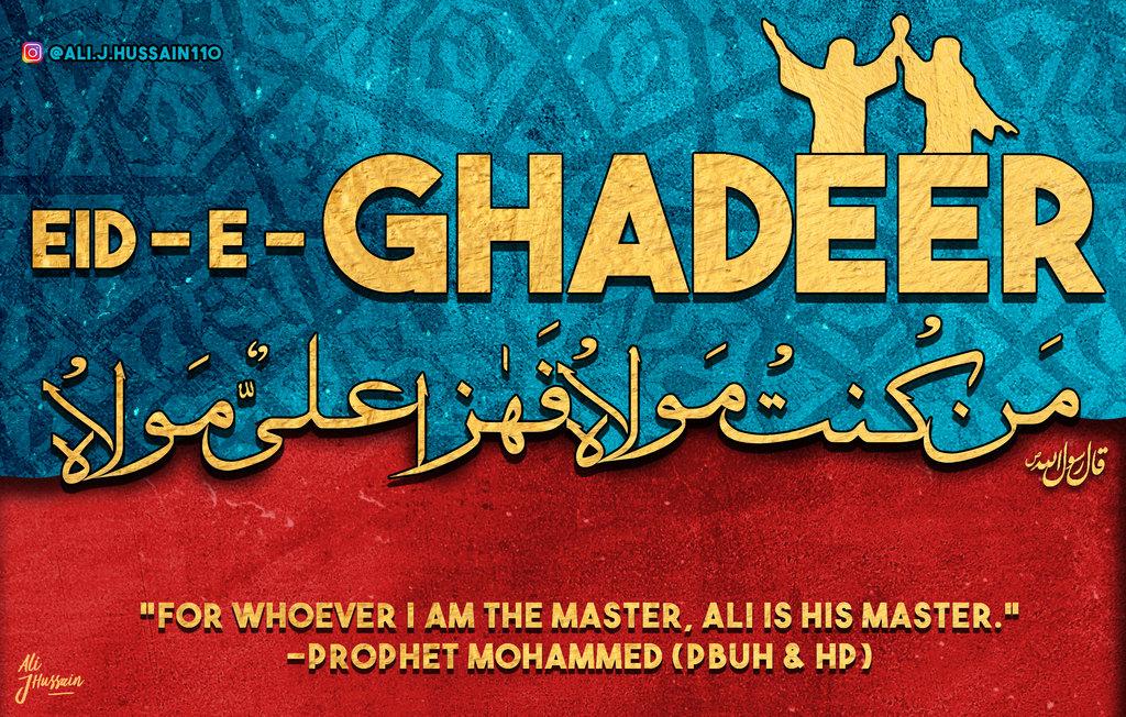 Ali is the the Master, fa haza Ali un Maula, Hazrat Ali, Imam Ali, Man kunto maula, nafak, to whom I am the master, To Whom I am the master Ali is the the Master,man-kunto-maula,maan kunto moula,Ali Maula Ali Maula,Ali Maula,Maula Ali,Hazrat Ali,Imam Ali,saying of Holy Porphet (P.B.U.H),Holy Porphet (P.B.U.H) About Imam Ali,Holy Porphet (P.B.U.H) About Hazrat Ali,About Hazrat Ali