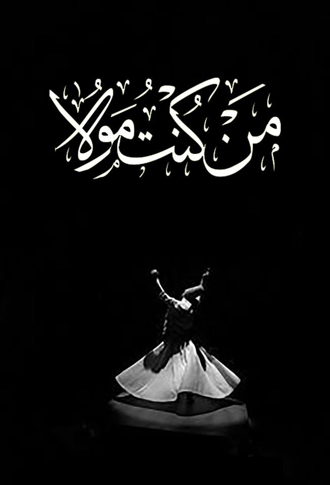Ali is the the Master, fa haza Ali un Maula, Hazrat Ali, Imam Ali, Man kunto maula, nafak, to whom I am the master, To Whom I am the master Ali is the the Master,man-kunto-maula,maan kunto moula,Ali Maula Ali Maula,Ali Maula,Maula Ali,Hazrat Ali,Imam Ali,