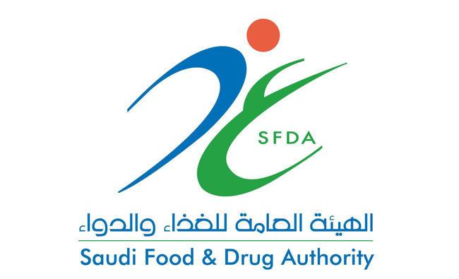saudi drug and food authority,saudi drug,food authority,saudi drug and food ,authority,KSA drug and food authority,KSA,Saudi Arab,food lover,food,medicine,medic,medical