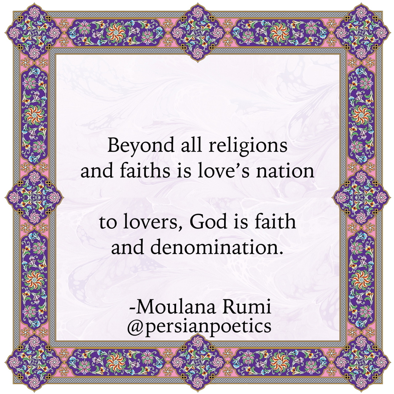 Moulana Muhammad Jalaluddin Rumi, rumi,Muhammad Jalaluddin Rumi,persian poetry,poetry,english translation